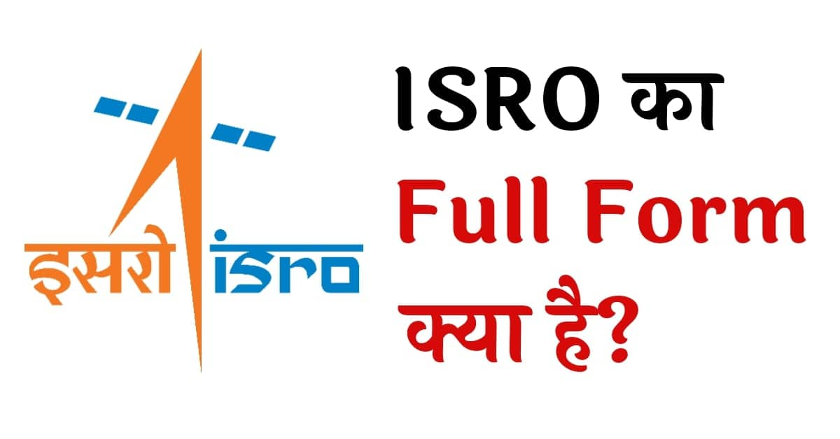 isro ka full form