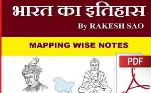 Indian history in hindi Download