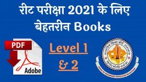 REET 2021 Book PDF Download
