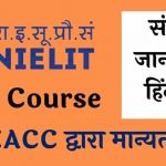 CCC Course 2021