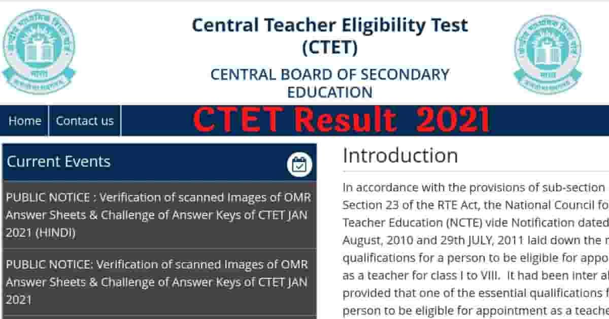 CTET Result 2021