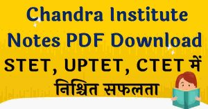 Chandra Institute Notes PDF Download