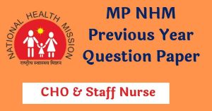 MP NHM CHO Previous Year Papers PDF Download