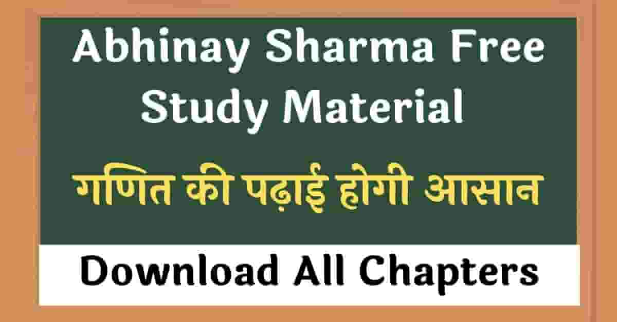 Abhinay Math PDF Notes Download